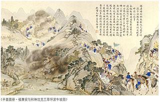 rebellion in China