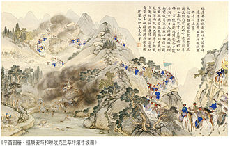 Hmong people - A scene depicting the Qing Dynasty's campaign against the Hmong people at Lancaoping in 1795.