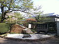 The site of Ibaraki Normal School.jpg
