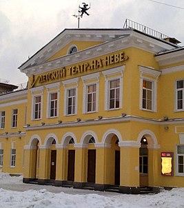 Афиша спб театр на неве официальный сайт билеты в кино маяк омск
