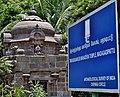Thirukundangudi mahadeva Temple-4.jpg