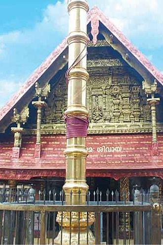 Kottayam - Thirunakkara Shiva Temple Kottayam