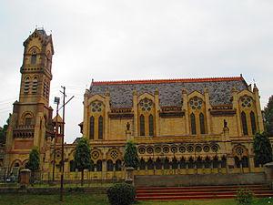 Allahabad Public Library - Image: Thornhill Mayne Memorial, Alfred Park, Allahabad
