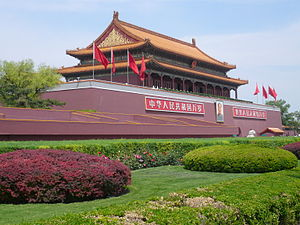 Beijing city fortifications - Tiananmen