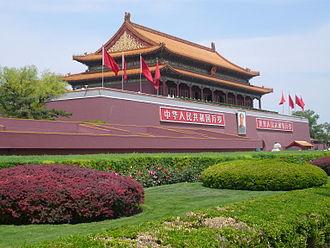 Beijing city fortifications - Tiananmen