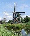 Tienhoven De Trouwe Waghter.jpg