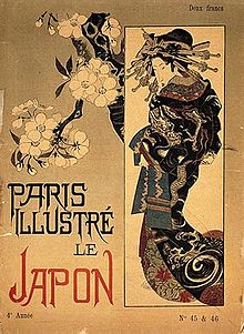 the front of an old French magazine showing a courtesan or oiran or 'geisha girl' in a colourful kimono her hair fantasically done up with cherry or almond blossom to the left