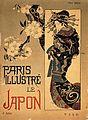 Title page Paris Illustre Le Japon vol 4 May 1886.jpg