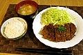 Today's dinner (2238339627).jpg