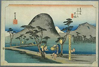Hiratsuka-juku - Hiratsuka-juku in the 1830s, as depicted by Hiroshige in the Hōeidō edition of  The Fifty-three Stations of the Tōkaidō (1831–1834)