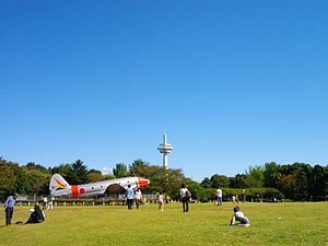 Tokorozawa Aviation Commemorative Park.jpg