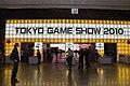 Tokyo Game Show entrance 20100917.jpg