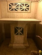 Tomb of Pope Mark.jpg