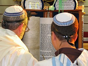 Torah reading - Boy reads Torah according to Sephardic custom