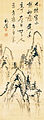 Totoki Baigai Landscape 十時梅厓筆 自賛山水図.jpg