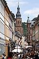 Towers - Hauptstraße - Heidelberg - Germany 2017.jpg
