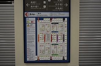 Toyosu Market - Image: Toyosu fish market 2c