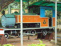 Train Engine Mysore Rail Museum.JPG