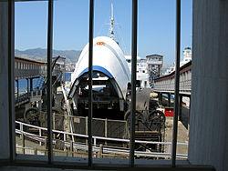 Train Ferry Iginia - Bow View from Salone dei Mosaici - Messina Marittima - Italy - Aug. 2009.jpg