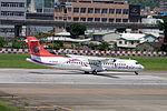 TransAsia Airways ATR 72-212A B-22820 Stand by at Taipei Songshan Airport Runway 20150908.jpg
