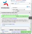 Translate - Translation memory - Wikimania 2013.png