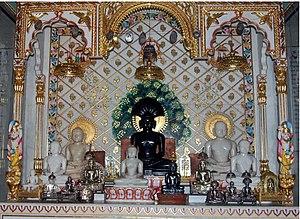 Digamber Jain Mandir Hastinapur - Image: Tree murtee mandir