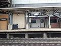 Trenton Transit Center (16427537983).jpg