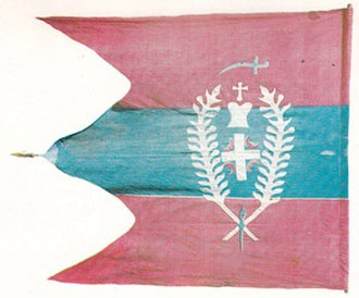 Flag of Serbia - Image: Trobojka Prvog Srpskog Ustanka