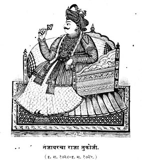 Tukkoji Raja of Thanjavur Maratha kingdom