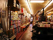 Inside Tweedy and Popp Hardware, Seattle, Washington (2007).