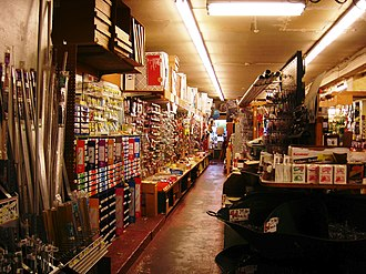 Hardware store - Inside Tweedy and Popp Hardware, Seattle, Washington (2007).