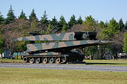 Type91 Armoured vehicle-launched bridge 019.JPG