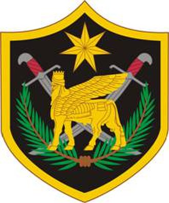 Multi-National Force – Iraq - Image: U.S. Army Element, Multi National Force Iraq Should Sleeve Insignia