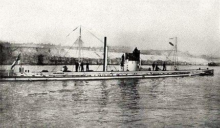 U9Submarine