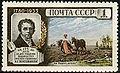 USSR 1748.jpg