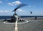 USS Gunston Hall operations 140314-N-XJ695-077.jpg