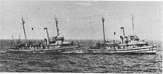 USS <i>Patuxent</i> (AT-11)