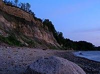 Udria cliff.JPG