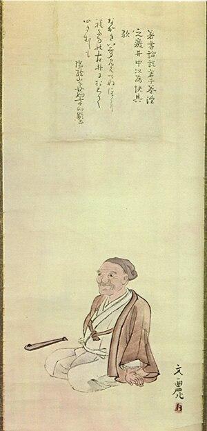 Ueda Akinari - Portrait of Ueda Akinari by Koga Bunrei
