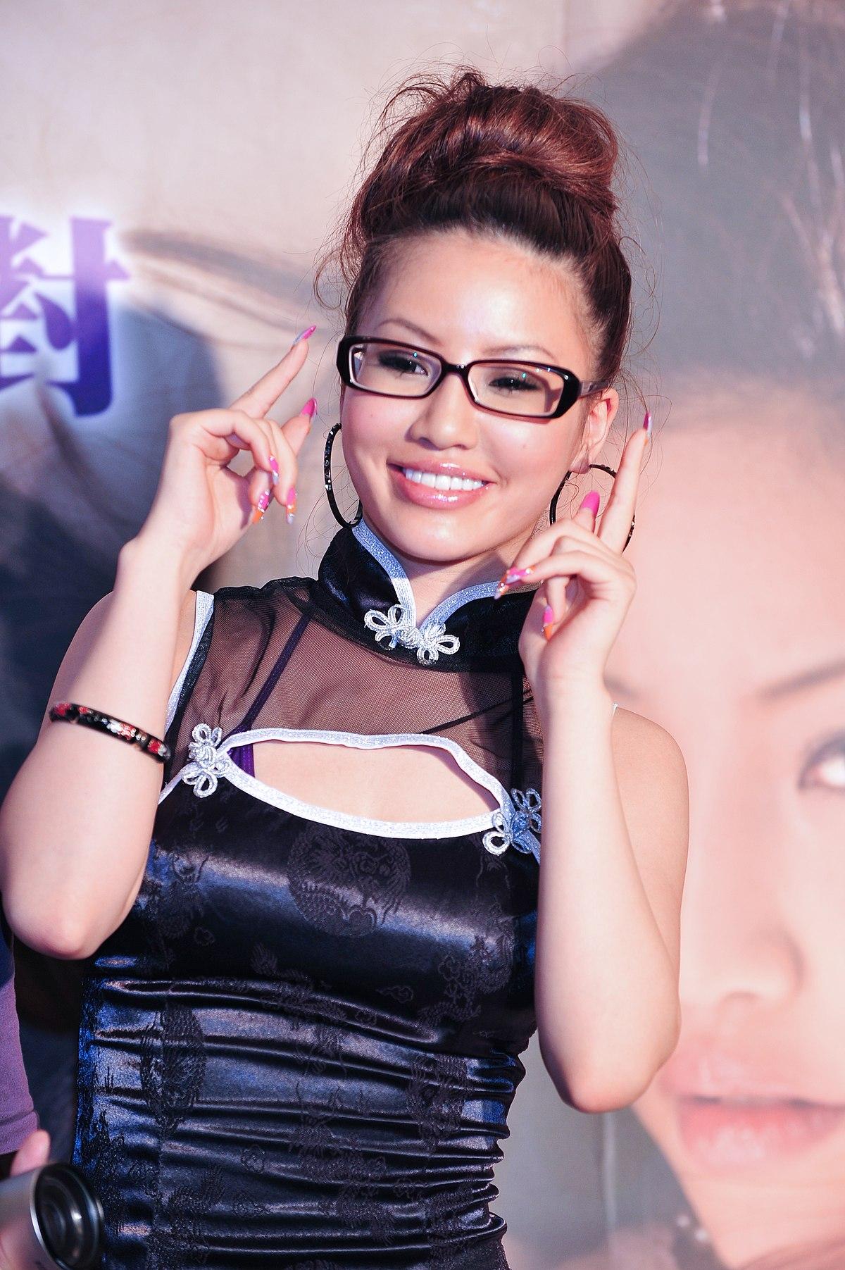 Kaera Uehara Nude Photos 92