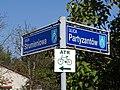 Ulanów - ul. Strumieniowa i ul. Partyzantów - znak ATR - tabliczki - DSC00095 v2.jpg