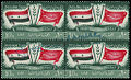 Union of Arab states 1958-1959 stamp with Nasser signature.jpg
