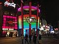 Universal Citywalk Osaka at night 1.jpg