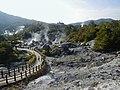 Unzen Jigoku - panoramio.jpg