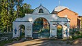 Valdai town asv2018-08 img01 Cemetery gate.jpg
