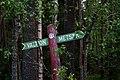 Valtion metsää sign 20190703.jpg