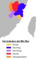 Variedades del Min Bei.png