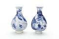 Vaser i porslin med blå underglasyrmålning, från 1700-talet - Skoklosters slott - 93287.tif