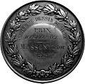 Victor Masson, Prix d'excellence, 1868.jpg