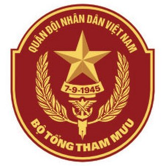 General Staff of the Vietnam People's Army - Image: Vietnam People's Army General Staff insignia